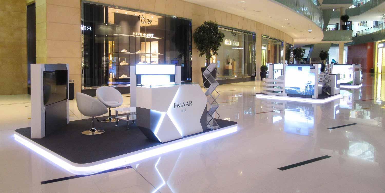 Emaar Dubai Mall